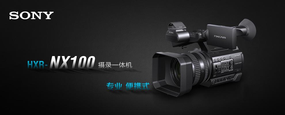 索尼nx100摄像机基尼汽车展厅设计索尼nx羽毛球场规范设计图片